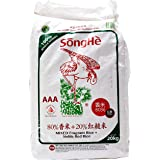SongHe Mixed Fragrant Rice + Noble Red Rice 20Kg