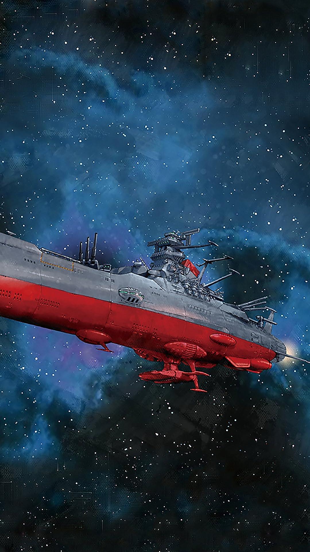 宇宙戦艦ヤマト 宇宙駆ける艦 フルhd 1080 1920 スマホ壁紙 待受 画像