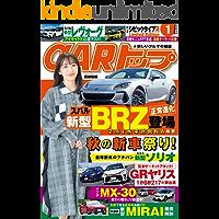 CARトップ (カートップ) 2021年 1月号 [雑誌]