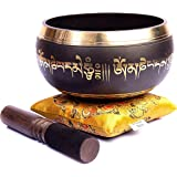 Tibetan Singing Bowl Set - Healing Sound Handmade Antique with Cushion and Mallet For Mindfulness Meditation By Himalayan Baz