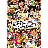 NMBとまなぶくん presents NMB48の何やらしてくれとんねん! vol.8 [DVD]