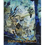 The Art of Posuka Demizu