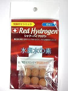 RedHydrogenレッドハイドロゲン酸化還元セラミック+水素発生セラミック(6個入り)