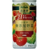 小岩井 無添加野菜 31種の野菜100% 缶 (190g×30本)