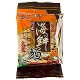 Tenka Ichiban Seafood Noodle, 900g