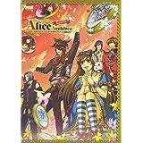 WONDERFULWONDERBOOK ALICEARCHIVES REDCOVER (SweetPrincess Collection WonderfulWonderBook)