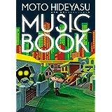 MOTO HIDEYASU MUSIC BOOK ~本秀康 音楽イラストレーション集 (ele-king books)