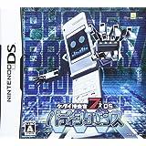 ケータイ捜査官7 DS バディシークェンス(特典なし)