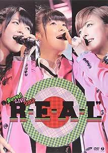 """Buono! LIVE 2012 """"R・E・A・L"""" [DVD]"""