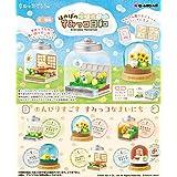 リーメント サンエックス ほのぼのすみっコ日和 Everyday Terrarium BOX商品