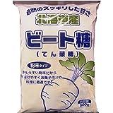 山口製糖 ビート糖(粉末タイプ) 600g×10個