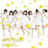 49th Single「#好きなんだ」【Type E】初回限定盤