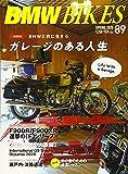 BMW BIKES89 2020年 04 月号 [雑誌]: ニューモデルマガジンX 増刊