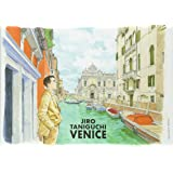Venice (Louis Vuitton Travel Book)