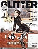 GLITTER 2019年12月号