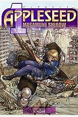 【電子版】アップルシード(1)プロメテウスの挑戦 (カドカワデジタルコミックス) Kindle版