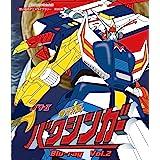 放送35周年記念企画 銀河烈風バクシンガー Blu-ray  Vol.2【想い出のアニメライブラリー 第86集】