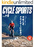 CYCLE SPORTS (サイクルスポーツ) 2018年 6月号 [雑誌]