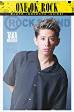 Rock Sound [UK] August 2018 (単号)<ONE OK ROCK特集号>