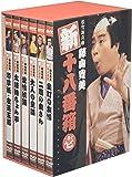 松竹新喜劇 藤山寛美 新十八番箱 壱 DVDボックス〈6枚組〉