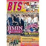 K-STAR通信vol.12 BTSと共にWE'RE GOLDEN (メディアックスMOOK)