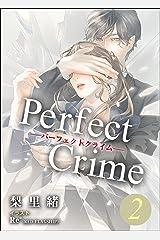 Perfect Crime 2 Kindle版