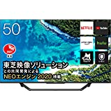 ハイセンス 50V型 4Kチューナー内蔵 液晶テレビ 50U7F Amazon Prime Video対応 2020年モ…