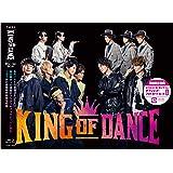 【Amazon.co.jp限定】TVドラマ『KING OF DANCE』【Blu-ray BOX】(オリジナルメイキングDVD付)