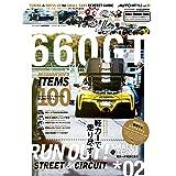 660GT*02 AUTO STYLE vol.30 (CARTOPMOOK)