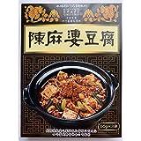 ヤマムロ 陳麻婆豆腐・調味料(50g×3)