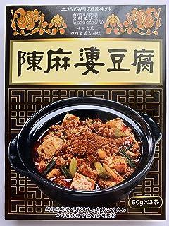 陳麻婆豆腐 カロリー