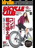 BiCYCLE CLUB (バイシクルクラブ) 2013年12月号 No.344[雑誌]