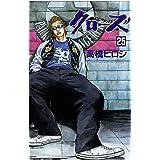クローズ(25) (少年チャンピオン・コミックス)