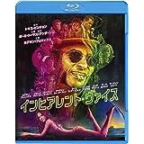 インヒアレント・ヴァイス [Blu-ray]