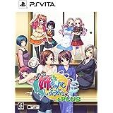 もっと姉、ちゃんとしようよっ! +PLUS 特別限定版(特典なし) (・ANE+PLUS オリジナルサウンドトラック・ANE+PLUS オフィシャルブックレット 同梱) - PS Vita