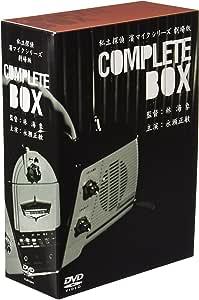 私立探偵 濱マイクシリーズ BOX [DVD]