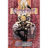 Death Note, Vol. 8 (8)