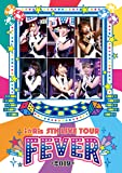 i☆Ris 5th Live Tour 2019 ~FEVER~ *Blu-ray