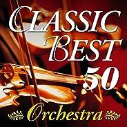 クラシック定番名曲ベスト50 〜オーケストラ