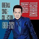 オリジナル・シングル・コレクション 1980-2021 (5枚組)(DVD付)(特典:なし)