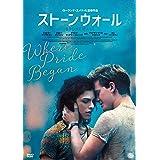 ストーンウォール [DVD]