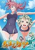 あまんちゅ!  第3巻 [Blu-ray]