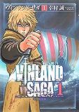 ヴィンランド・サガ(1) (アフタヌーンコミックス)