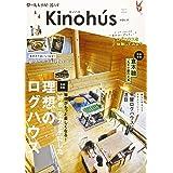 Kinohu's[キノハス]vol.2 (MUSASHI MOOK)