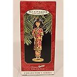 Chinese Barbie Hallmark Ornament