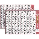 おふろポスター小学校3年生漢字 学習