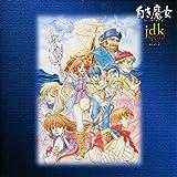英雄伝説 III jdk Special Vol. 2