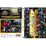 JAPAN DANCE DELIGHT VOL.17 [DVD]