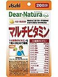 アサヒグループ食品 ディアナチュラスタイル マルチビタミン 20粒(20日分)