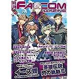 月刊ファルコムマガジン vol.75 (ファルコムBOOKS)
